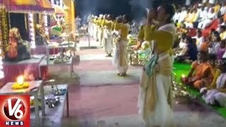 Godavari Maha Aarti Grandly Held In Basar Temple In Nirmal