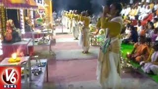 Godavari Maha Aarti Grandly Held In Basar Temple In Nirmal