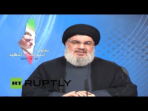 LIVE: Hezbollah leader Nasrallah to comment on Kuntar's death