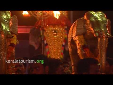 Ettumanoor Mahadeva Ettumanoor Sree Mahadeva