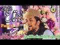 Anwar E Madina Ijtima 2018 CD 3 Part 6 Realeased By Anwar E Madina Naat Council mp3