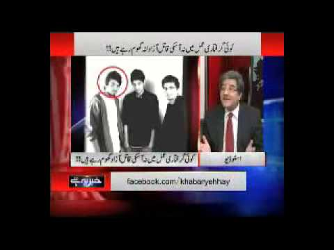 Video  Shahzaib Khan Murdering  By Shahrukh Jatoi and Tallpur