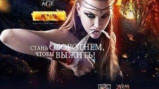 Онлайн игра Dark Age