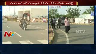 CPI and CPM Leaders Arrested in Vijayawada || Police Focus on Opposition Leaders