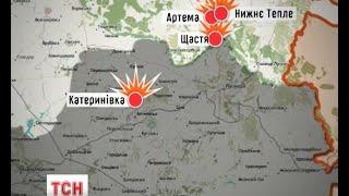 Другу добу поспіль загострюється ситуація на Луганщині - (видео)