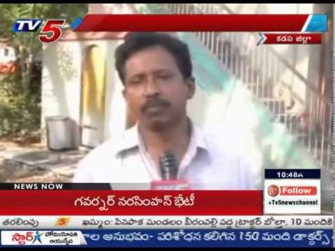 """ Bats "" Being Worshipped by a Village - Kadapa : TV5 News"