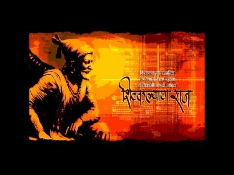 Shivaji Maharaj , Shiv Jyanti , Sound Testing Song 2014 video