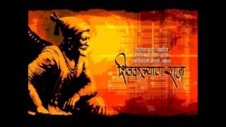 SHIVAJI MAHARAJ , Shiv Jyanti , Sound Testing Song 2014