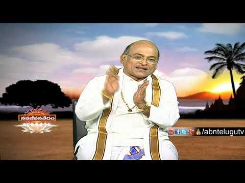Garikapati Narasimha Rao | Nava Jeevana Vedam | Full Episode 1370 | ABN Telugu