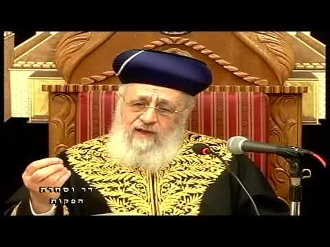 """הראשון לציון הרב יצחק יוסף שליט""""א - שיעור מוצ""""ש בלק תשע""""ח"""