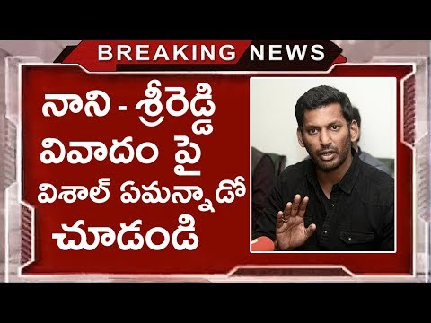 ​Hero Vishal Reacts On Sri Reddy Comments Over Bigg Boss 2 Nani | Tollywood Nagar