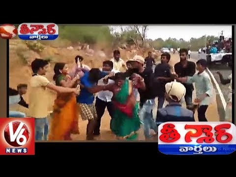 Clash Between Two Groups Near Nawabpet In Mahabubnagar | Teenmaar News