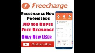 JIO 399 free recharge - || New Trick FREECHARGE || 🔥 Instant Cashback with proof🔥 ¦¦ 🔴Live trick