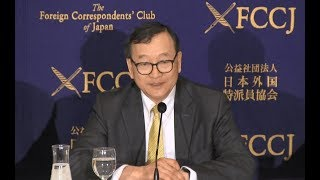 Sam Rainsy: Former President, Cambodia National Rescue Party (CNRP)