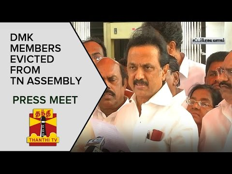 Press Meet after DMK Members Evicted from Tamil Nadu Assembly - Thanthi TV