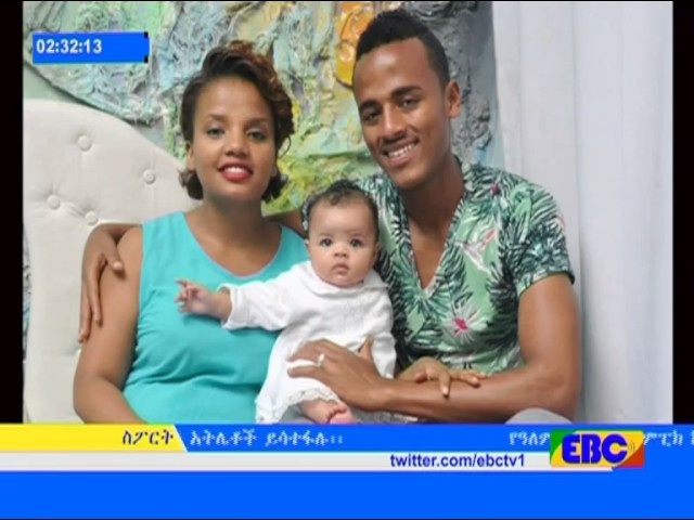 EBC Ethiopian evening sport news November 16, 2016