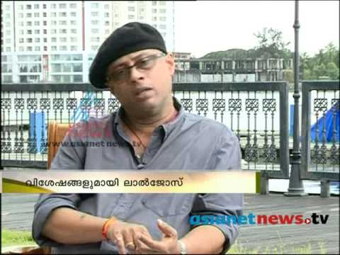 Interview:Director  Lal Jose  in Varthaprabhatham