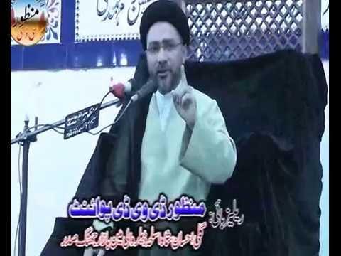 Allama Shahenshah Hussain Naqvi   Majlis 2 Khmsa Aug 2016 imam Bargah Mahajreen Jhang City