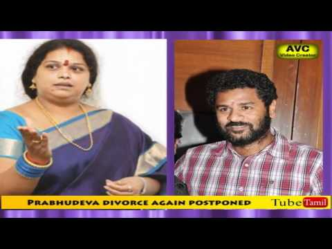 Problem in Prabhudeva's divorce