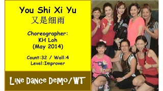 Download Lagu (Line Dance) You Shi Xi Yu 又是细雨 {Dance & Walk Thru} - KH Loh Gratis STAFABAND