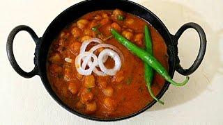 download lagu Restaurant Style- Channa Masala gratis