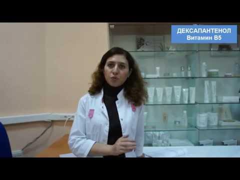 Препараты для мезотерапии French Laboratoire