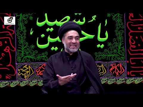 2nd Muharram 1442/2020 Majlis | Imamia Mission East London | Maulana Syed Ali Raza Rizvi