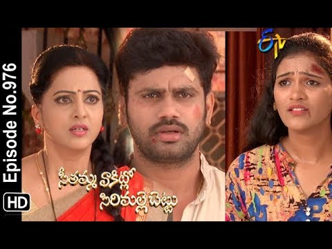 Seethamma Vakitlo Sirimalle Chettu | 18th October 2018 | Full Episode No 976 | ETV Telugu