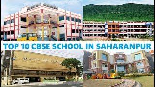 Top 10 School Saharanpur