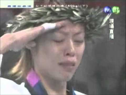Taiwanese gold medal crying her frustration