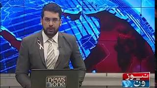 NewsOne Report about the Proposed Sindh Education Commission