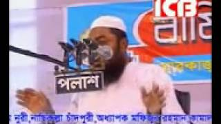 Bangla Waz JAMAL UDDIN SANDWIP