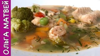 Уха из Красной Рыбы ( Простой и Вкусный Рецепт)   Salmon Soup Recipe
