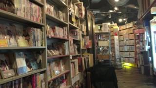 Shibuya MANDARAKE (Crazy Underground Comics market) in Shibuya, Tokyo, Japan