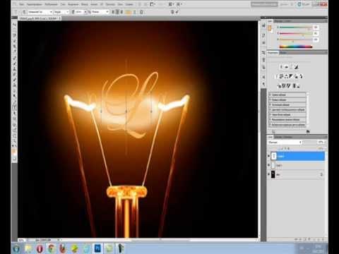 Фотошоп как сделать свечение