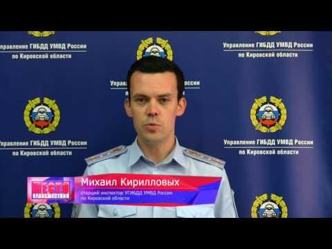 Обзор аварий. ДТП в Песковке, погибшая и 3 пострадавших. Место происшествия 18.07.2016