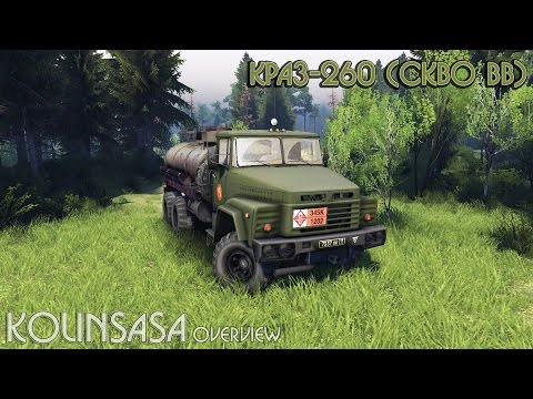 KrAZ-260 and KrAZ-63221 truck (SKVO CENTURIES)