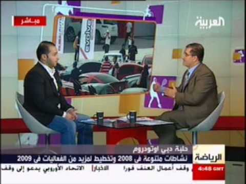 Dubai Autodrome live at Al Arabia TV Rami