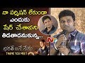 Devi Sri Prasad Praises Mahesh Babu Bharat Ane Nenu Success Meet NTV mp3