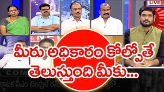 All Parties Are Missing Simple Logic ?: Janasena Leader | #SUNRISESHOW