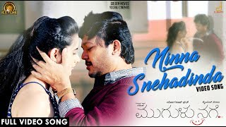 download lagu Mugulu Nage  Ninna Snehadinda Full Song Ganesh Yograj gratis