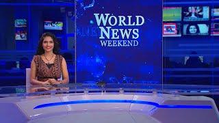 Ada Derana World News Weekend | 13th December 2020