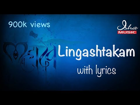 Lingashtakam (with Sanskrit lyrics)