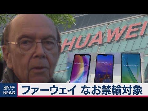 黒柳徹子、60年親交のジャニーさん悼む「日本の損失...60年間、『旦那さん』でいてくれてありがとう」(スポニチアネ…他