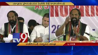 Modi is.dividing the country - TPCC Chief Uttam