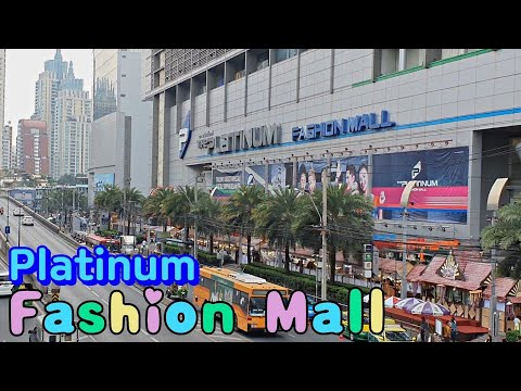 Platinum Fashion Mall Bangkok [ Shopping Zone & Food Court ] The Largest Wholesale & Retail Mall