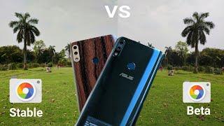 Beta VS Stable Camera Comparison ft. Asus Zenfone Max Pro M2