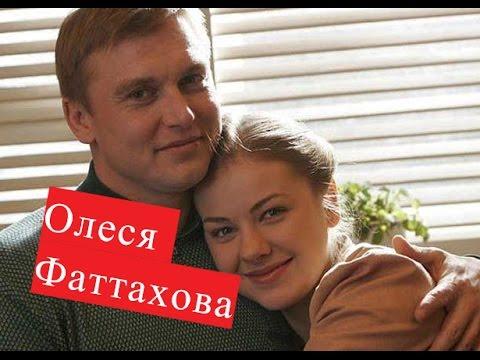 Фаттахова Олеся сериал Тот, кто не спит ЛИЧНАЯ ЖИЗНЬ Вера Нагорная