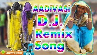 आदिवासी डीजे रिमिक्स गाना Aadivasi DJ Song    Aadivasi Remix Song 2018    Vijay Kanase ALL IN ONE