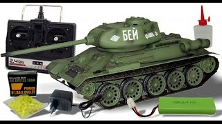 RC Tank Heng Long 2.4GHz T-34/85
